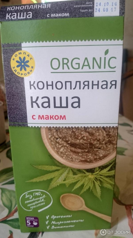 Рецепт каши с коноплей москва где растет конопля