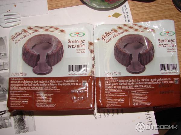 шоколадная лава пирожное