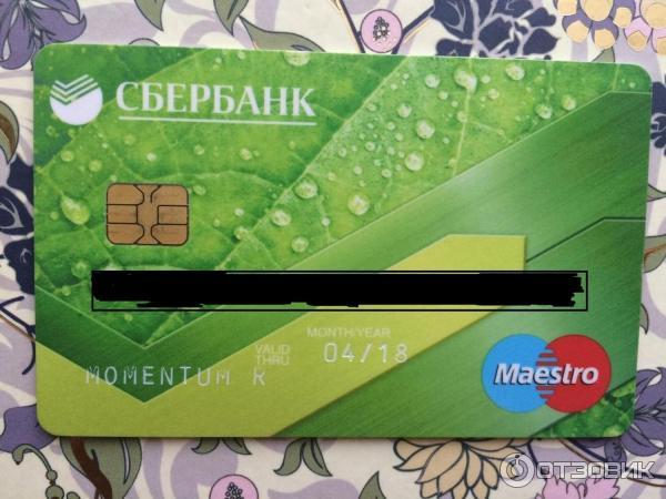 Каспий банк актобе кредит
