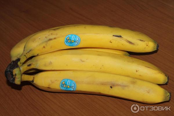 day-banan-doest