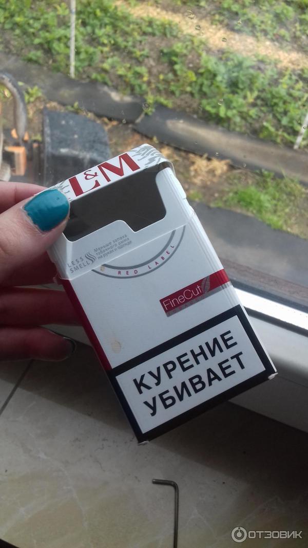 минус постоянная фото сигареты лм ред тануки это замечательная