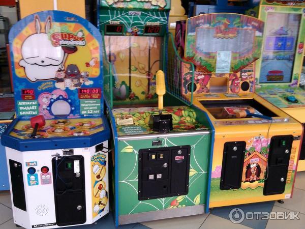 Тюмень игровые автоматы для детей игровые автоматы оригинал 777
