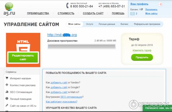Бесплатный хостинг ru html дешевый хостинг rust сервера