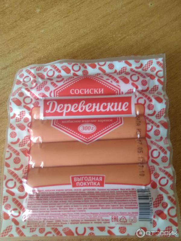 ВсЕм привет. дебил какойто. я крутая калбаса, так что я купил вчера себе сосиски деревенские за 25 рублей и сегодня весь день сижу дома, отдыхаю. ко