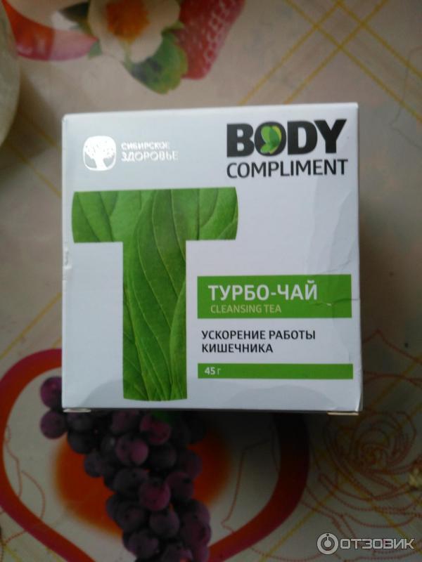 Сибирское Здоровье Чай Для Похудения Турбо. Турбо-чай Сибирское здоровье