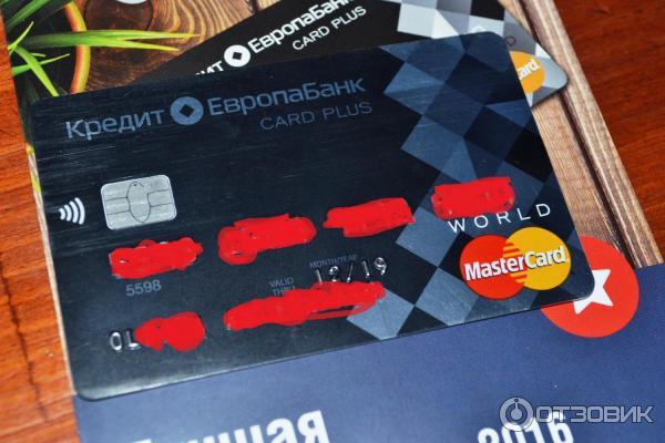 Карта кредит европа банк card plus