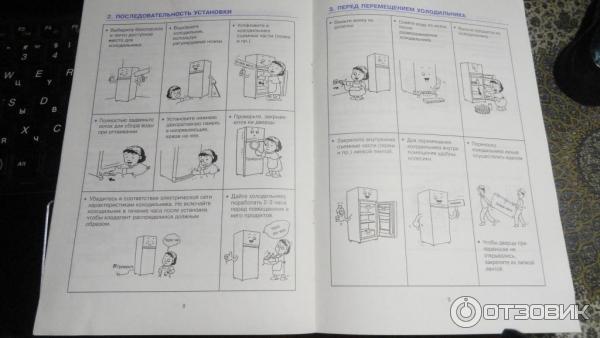 daewoo fr 251 wiring diagram all wiring diagram  daewoo fr 251 wiring diagram simple wiring diagram site basic light wiring diagrams daewoo fr 251 wiring diagram