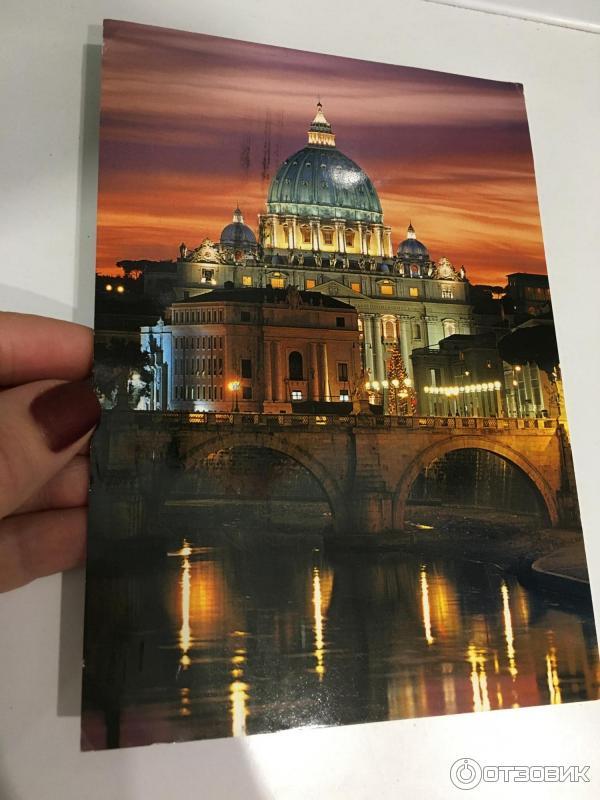 Надписью, открытка из ватикана цена