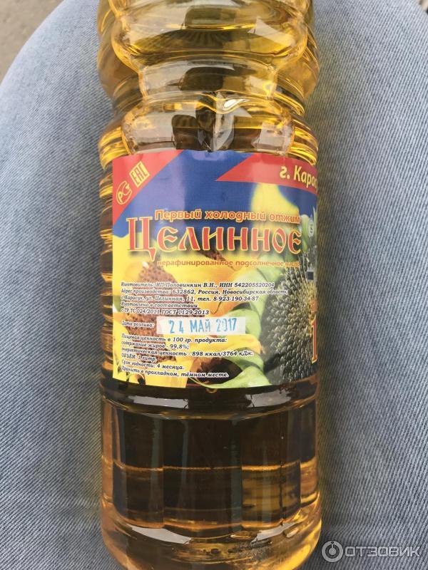 карасук растительное масло фото видна