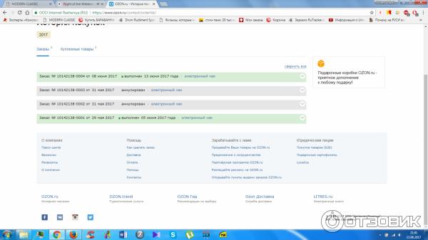 443e90612ba5 Отзыв о Ozon.ru - интернет-магазин   то чувство, когда карма хлещет ...