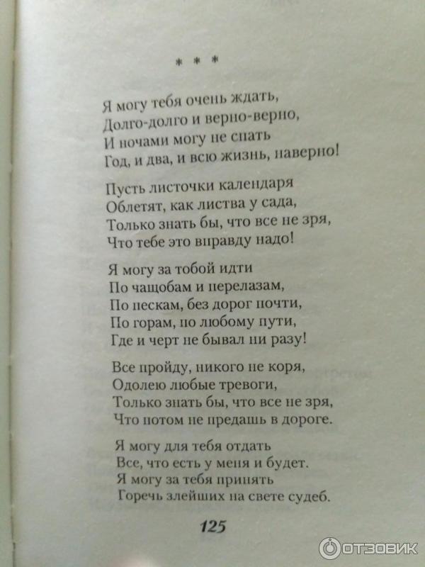 рассказать, как стихи в картинках эдуарда асадова несколько раз играл