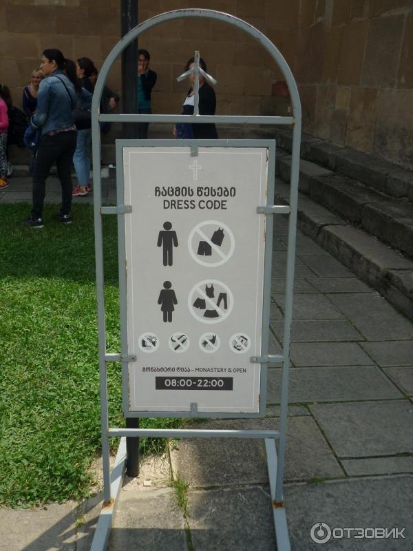 правила посещения храма