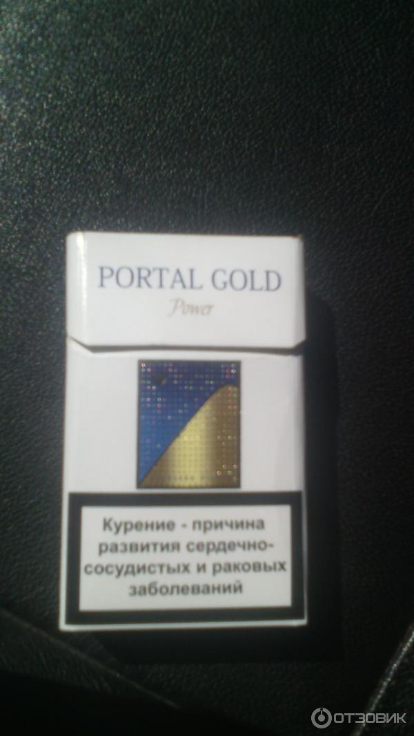 Сигареты портал купить купить сигареты без фильтра кэмел в интернет магазине